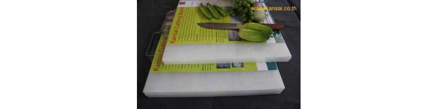 3.Home Kitchen Board
