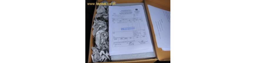 จัดส่งสินค้าทางพัสดุหรือขนส่ง ทั่วไทย