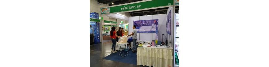 งาน Food Pack Asia ที่ Bitec 2561